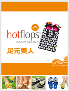 hotflops足元美人特集